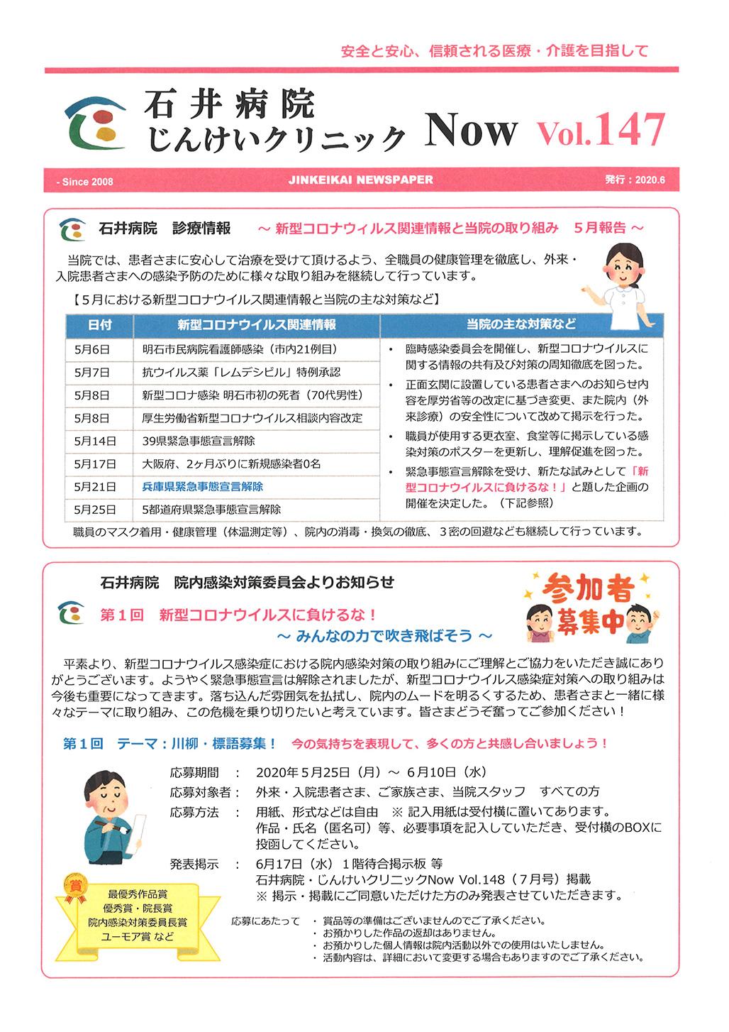 コロナ 甲状腺